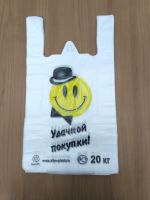Пакет-майка 28/50 20мкм, Удачной покупки «Смайлик» (100/4000шт)