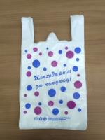 Пакет-майка 28/50 14мкм, Благодарим за покупку «Шарики цветные» (100/4000 шт)
