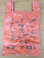 Пакет-майка 42/70 20мкм, «Электроника» красная (100/1500шт)