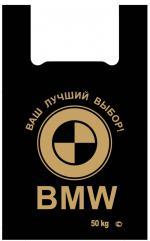 Пакет-майка 42/70 25мкм, «BMW» (100/500шт)