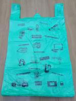 Пакет-майка 45/75 20мкм, «Электроника» зеленая (100/1500шт)