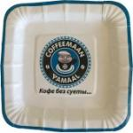 Тарелка бумажная квадратная с Вашим логотипом, 165*165 мм